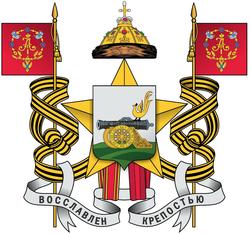 Отечественная ОС для воинской части г. Смоленск