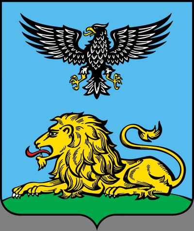 Департамент цифрового развития Белгородской области