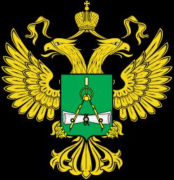 «Р7-офис» для ФБУ «Саратовский ЦСМ им. Б. А. Дубовикова»
