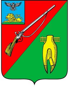 Отечественная ОС для администрации города Старый Оскол