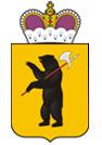 Департамент информатизации и связи Ярославля
