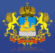 «Р7-офис» для администрации Костромской области