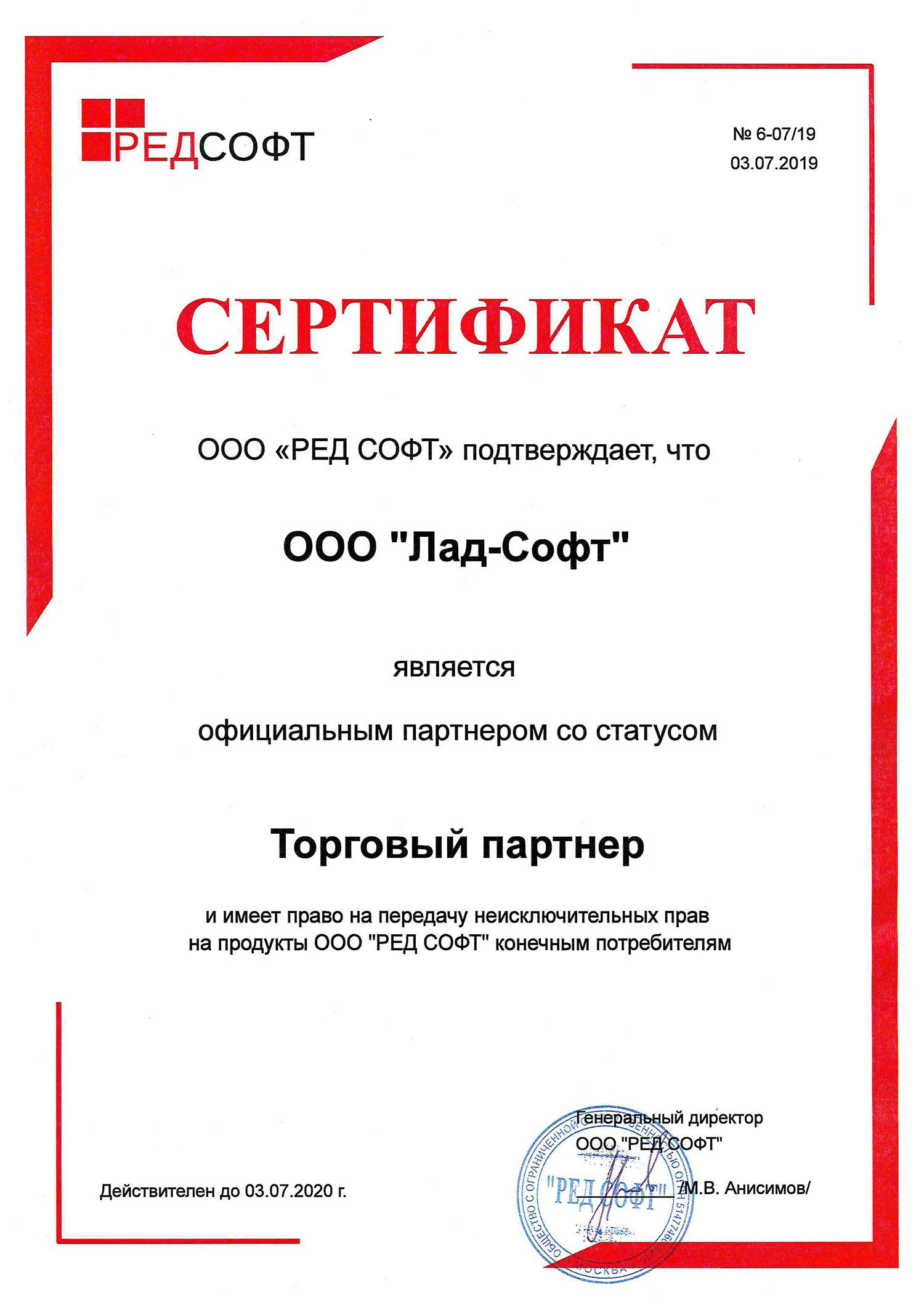 doc01084920200303173435